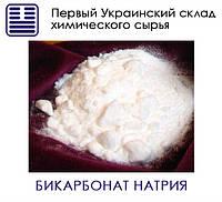 Карбонат, гидро- (бикарбонат натрия)