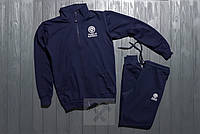 Темно синий спортивный костюм Franklin Marshal Франклин Маршал на молнии