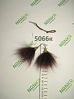 Меховые кисточки Лиса, Бордовый, 7 см, 5066к