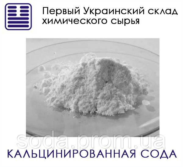 Карбонат натрия (кальцинированная сода)