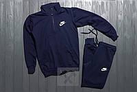 Костюм для парня спортивный на молнии  темно синий Найк Nike (реплика)