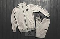 Костюм мужской серый New Balance Нью Бэлэнс спортивный на молнии (реплика)