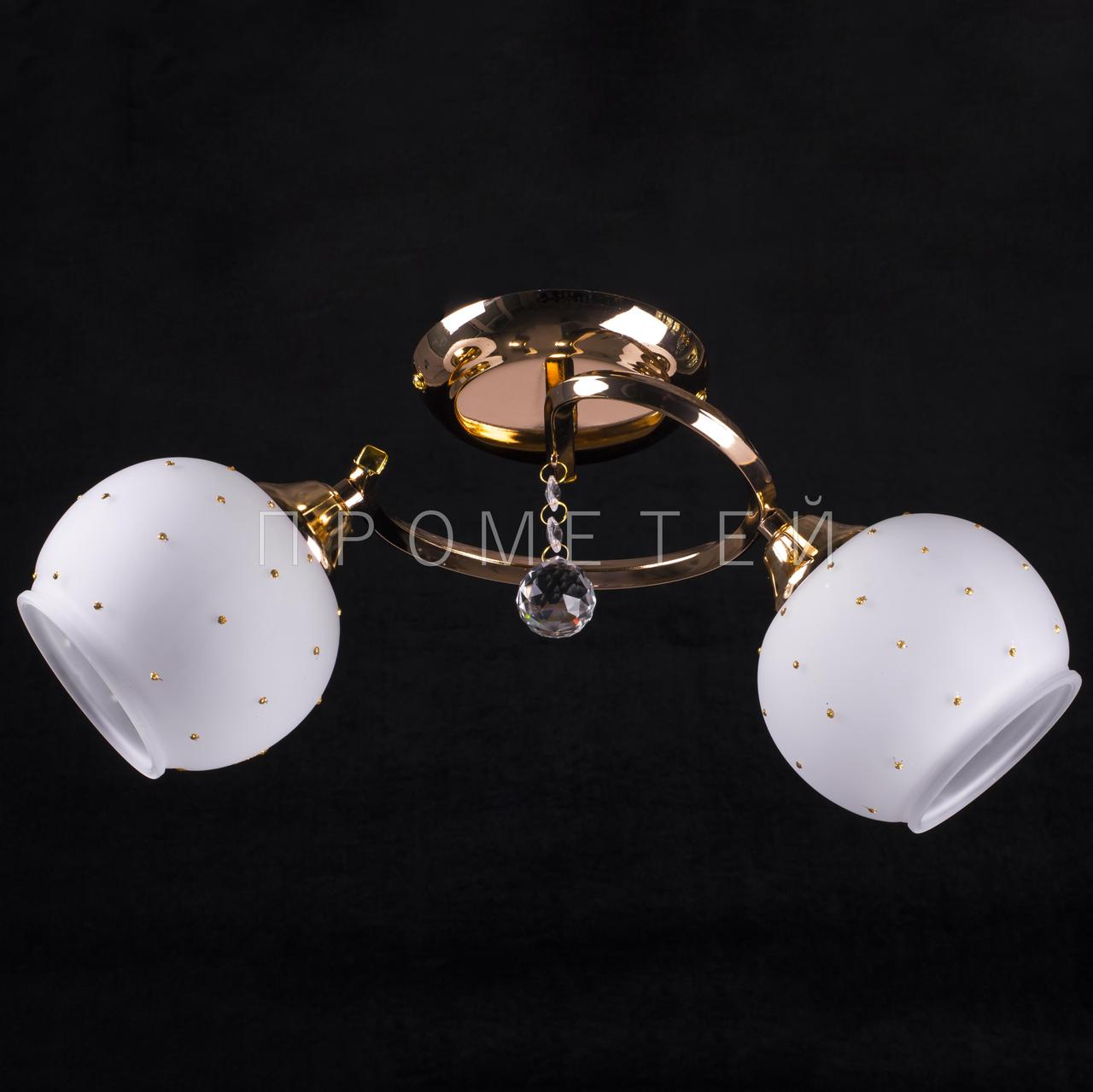Припотолочная люстра на две лампочки (золото) P3-719/2C/FG+WT