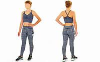 Топ для фитнеса и йоги CO-1520-1 (лайкра, M-L-40-48, черный)