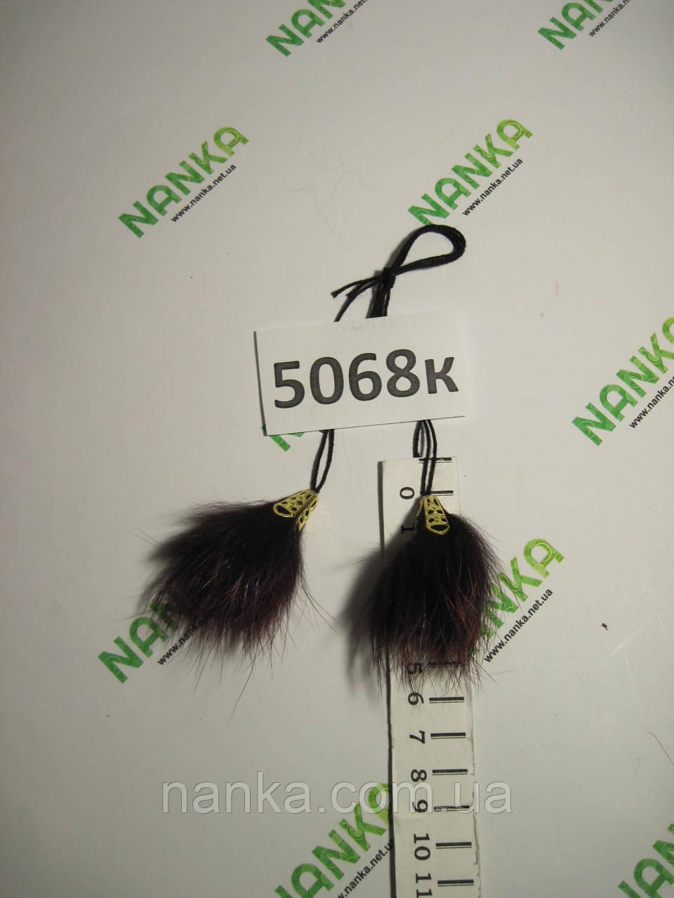 Меховые кисточки Лиса, Бордовый, 6 см, 5068к
