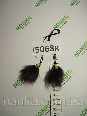 Меховые кисточки Лиса, Бордовый, 6 см, 5068к, фото 2
