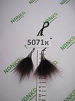 Меховые кисточки Лиса, Бордовый, 6 см, 5071к