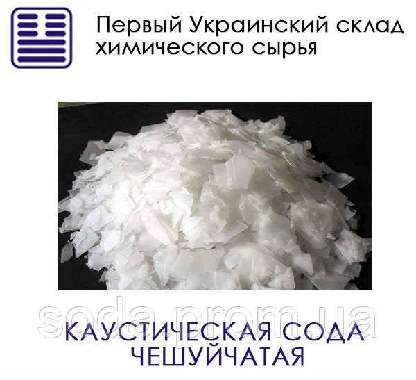 Гидроксид натрия (каустическая сода чешуйчатая)
