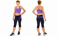 Топ для фитнеса и йоги CO-1520-2 (лайкра, M-L-40-48, фиолетовый)