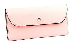 Женский кошелёк с кнопкой-стразом Розовый