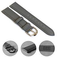 Ремешок для часов дизайнерский серый, серебро