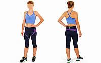 Топ для фитнеса и йоги CO-1520-3 (лайкра, M-L-40-48, синий)
