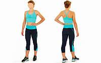 Топ для фитнеса и йоги CO-1520-4 (лайкра, M-L-40-48, мятный)