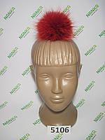 Меховой помпон Лиса, Красный, 10 см, 5106, фото 1