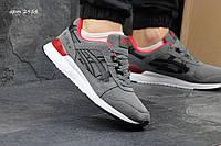 Мужские кроссовки Asics Gel-Lyte III Gray код 2954 сірі