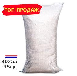 Мешки полипропиленовые 90х55см 45г на 50кг к/с полоса ЭКОНОМ (упаковка 500шт)