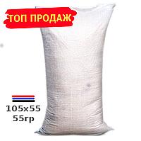 Мешки полипропиленовые упаковочные новые 105х55см 56гр на 50кг (ч/к/с полоса) СТАНДАРТ