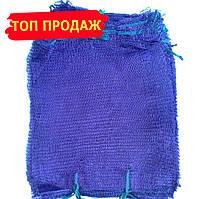 Сетка для овощей 40х60см 17,5г на 20кг фиолетовая с завязками