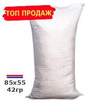 Мешок полипропиленовый упаковочный новый 85х55см 43г на 50кг (к/с полоса) ЭКОНОМ