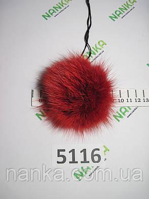 Меховой помпон Лиса, Красный, 9 см, 5116, фото 2