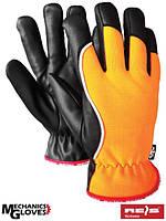 Защитные рукавицы, утепленные, выполненные из высокого качества кожи RMC-WINMICROS PB