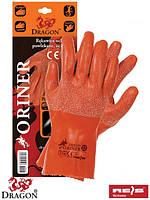 Защитные резиновые рукавицы ORINER P