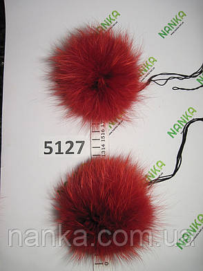 Меховой помпон Лиса, Красный,13 см, пара 5127, фото 2