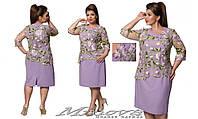 Платье женское костюмка, украшено сеткой с вышивкой раз. 52-60