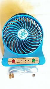 Вентилятор с USB проводом