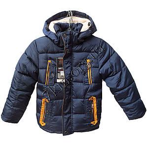 Детская куртка для мальчиков 116-140 см. темно-синяя Китай Оптом Li 6603