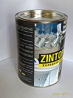 ZINTOP-92(жидкий цинк)