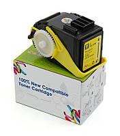 Тонер-картридж СartridgeWeb для Xerox Phaser 7100 106R02608 (106R02611) Yellow 4.500 стр.