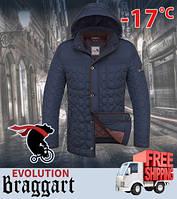 Короткая куртка мужская 46, св.синий-коричн.