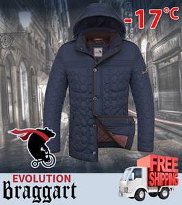 Короткая куртка мужская 48, св.синий-коричн.