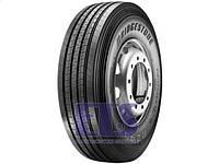 Bridgestone R249 (рулевая) 295/80 R22,5 152/148M