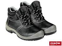 Рабочая обувь без метподноска (спецобувь) BRBRUK