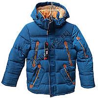 Куртка подростковая для мальчиков 128-152 см. синяя Китай Оптом Li 6604
