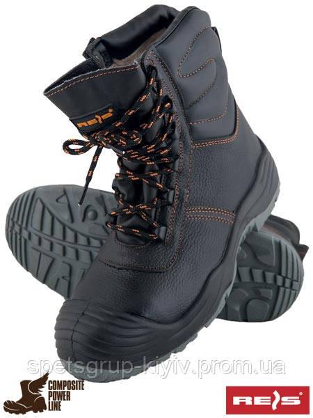 Рабочая обувь зимняя (спецобувь) BCW, цена 1 795,45 грн., купить в ... 9ab7a0091e1