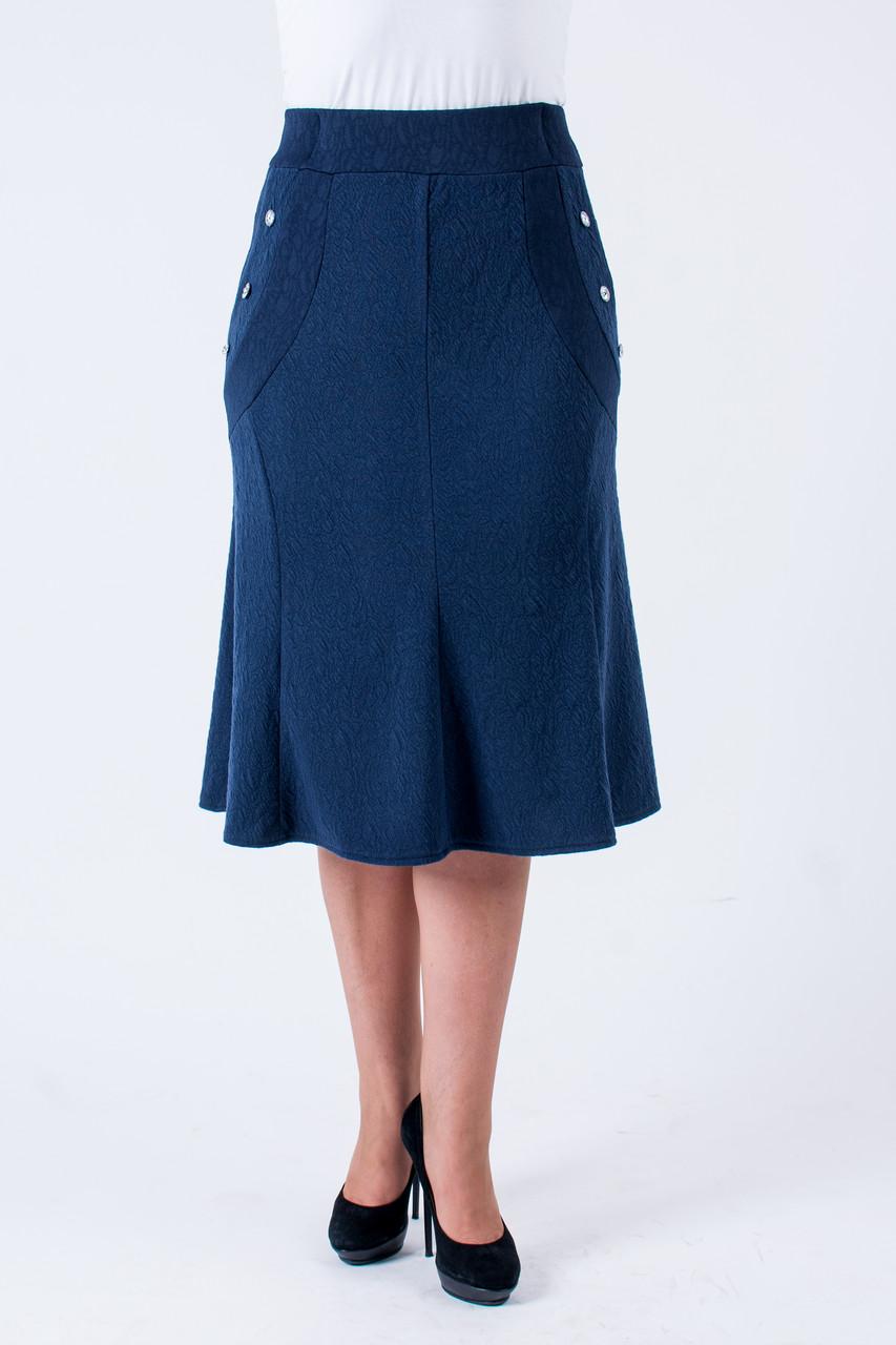 Женская юбка с карманами темно-синего цвета