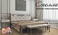 Кровать металлическая кованная Стелла двуспальная