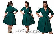 Платье женское на запах юбка клеш полированный котон Размеры:50,52,54,56