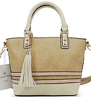 Стильная женская сумочка H9183 BEŻOWA