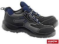 Обувь рабочая кожаная (спецобувь) BRCLUXREIS