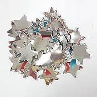Конфетти звездочки серебро 25г