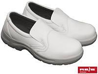 Ботинки кожаные для пищевой промышленности (спецобувь) BRFODREIS W