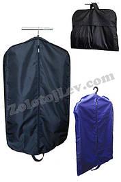 Чехлы для одежды дорожные непромокаемые