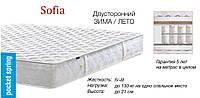 Матрас SOFIA / СОФИЯ  140х190