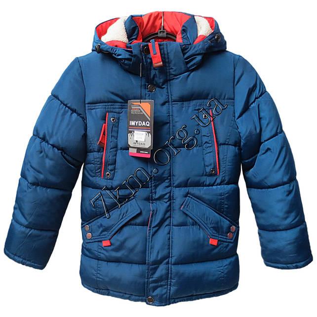 Куртка подростковая для мальчиков 128-152 см. синяя +красный Китай Оптом Li  6605 464c9f499cdf8