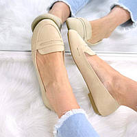 Туфли балетки женские Inna бежевые 3531 , балетки женские