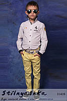 Желтые детские джинсы унисекс